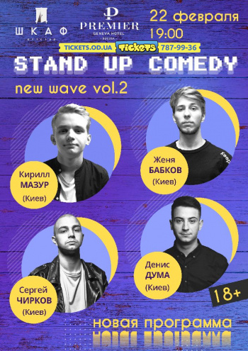 Stand Up comedy | New wave vol.2