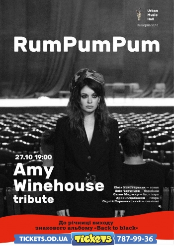 Amy Winehouse tribute | RumPumPum
