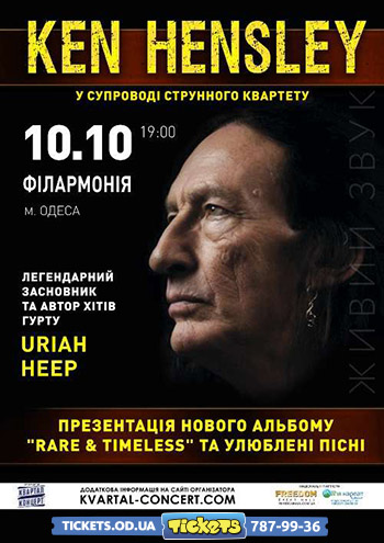 Ken Hensley - Rare and Timeless Ukrainian tour-2018