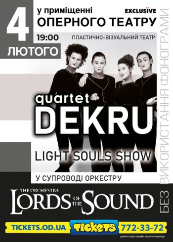 Lords of the Sound SHOW DEKRU