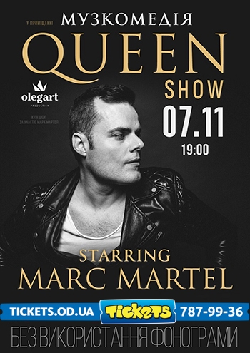 Queen Show starring Marc Martel.